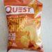 Quest Nutritionのナチョチーズ味のプロテインチップス!美味しくてスナックとしておすすめ