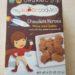 MySuperCookiesのスーパーフード入りチョコクッキー!子供向けだが大人でも楽しめる